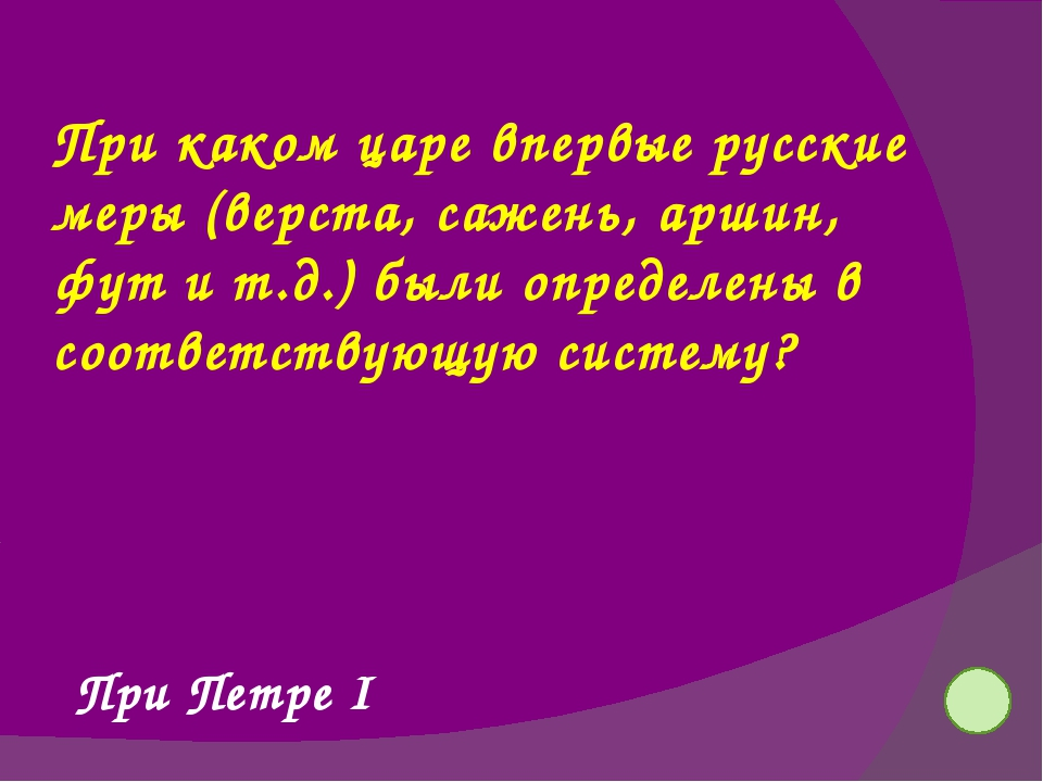 Зарплата одного рабочего в апреле была 1300 рублей, а другой получил зарплат...