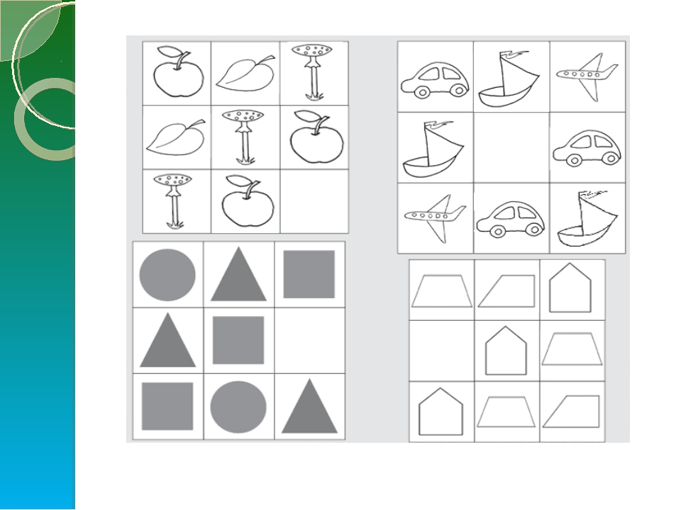 расставь по порядку картинки в каждом ряду обозначь последовательность вовсе приходится