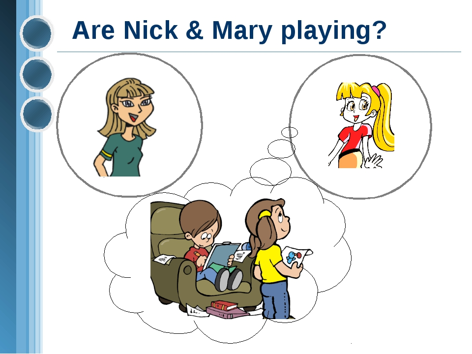 Are Nick & Mary playing?