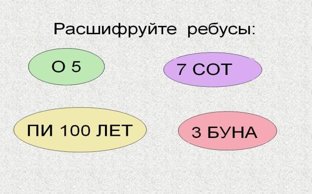 hello_html_m2700803f.jpg