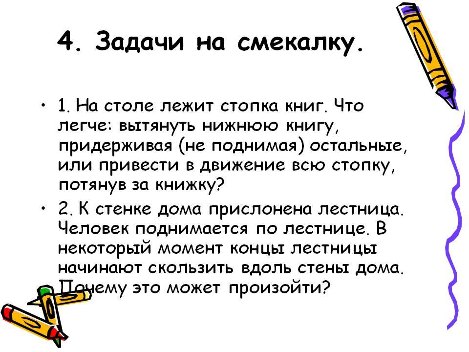 hello_html_m506a6625.jpg