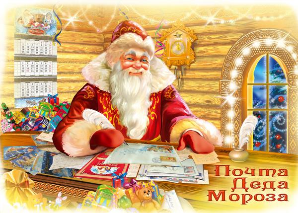 http://marshrutca.ru/images/raznoe/Ded_moroz/ded_moroz.jpg