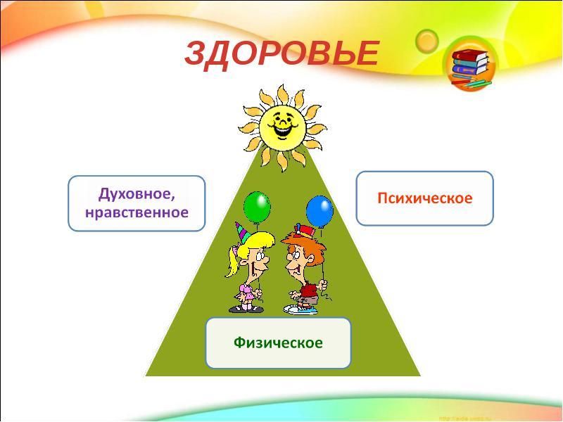 hello_html_11b63faf.jpg