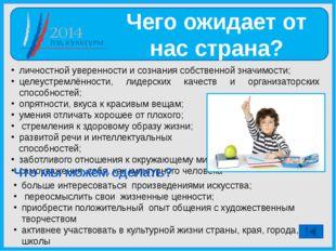 Россия – страна огромных богатств, но самым ценным является культура, ибо ку
