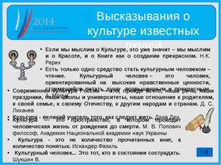 Памятники культуры России Исторический центр Санкт-Петербурга и связанные с