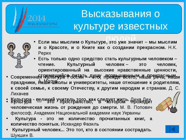 Памятники культуры России Исторический центр Санкт-Петербурга и связанные с...