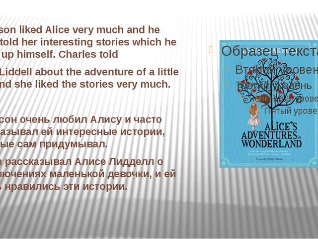 Dodgson liked Alice very much and he often told her interesting stories whic...