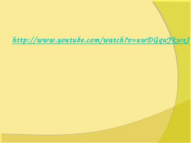 http://www.youtube.com/watch?v=uwDGquYkwxI