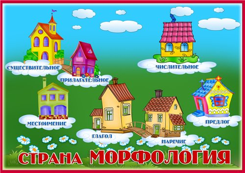 http://s49.radikal.ru/i124/1107/fa/d4aa4c6fbc24.jpg