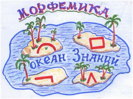 http://sko19.ucoz.ru/Cartinki/More.png