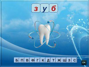 з у б oineverova.usoz.ru