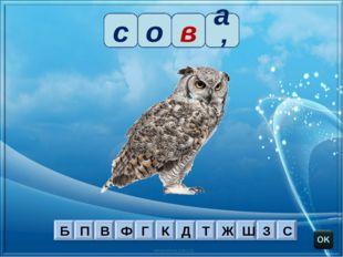с о в а' oineverova.usoz.ru