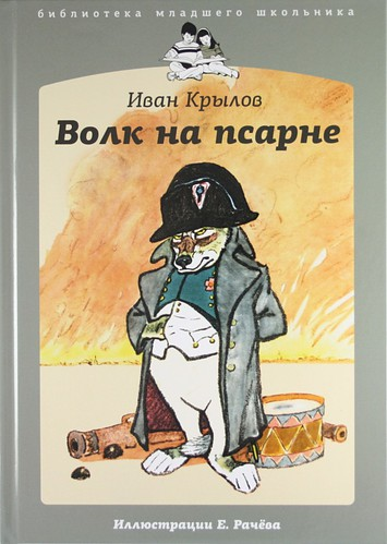 http://www.bookvoed.ru/view_images.php?code=788594&tip=1