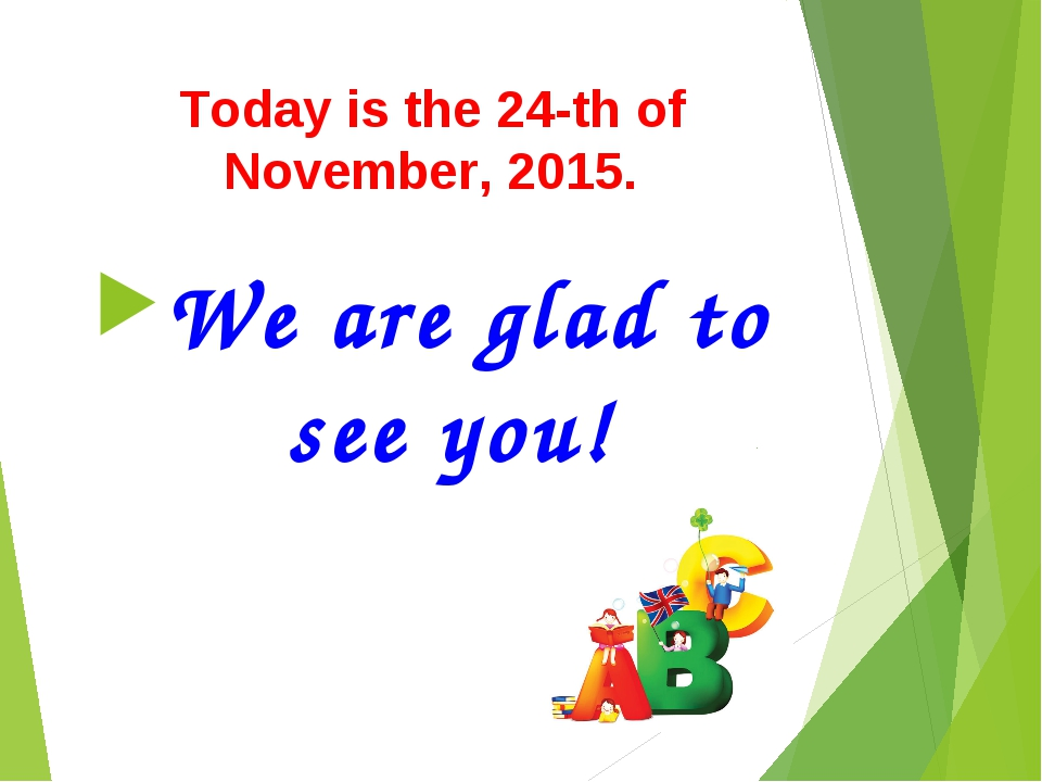 Today is the 24-th of November, 2015. We are glad to see you!