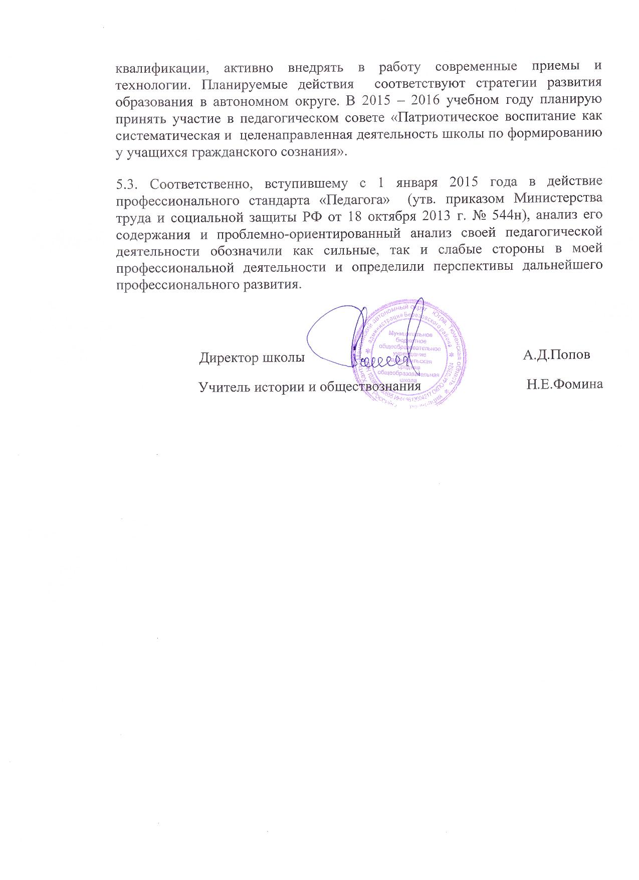 C:\Documents and Settings\1\Рабочий стол\Изображение 004.jpg