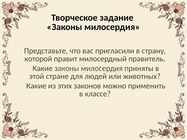 hello_html_m10624609.jpg