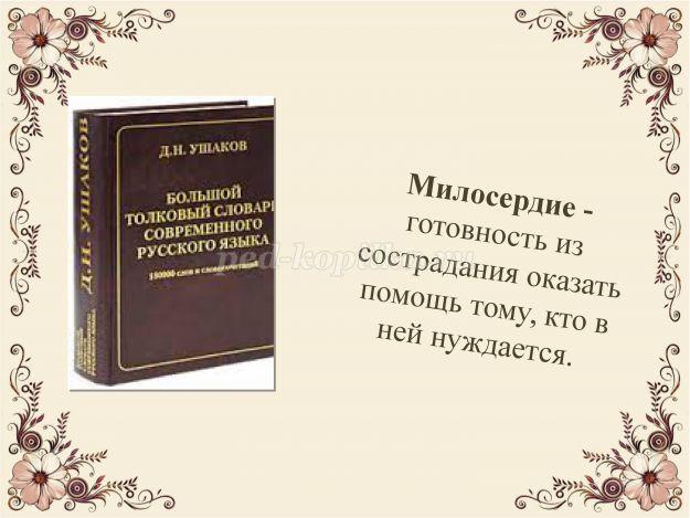 hello_html_m2c3835d1.jpg