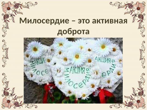 hello_html_m30546704.jpg