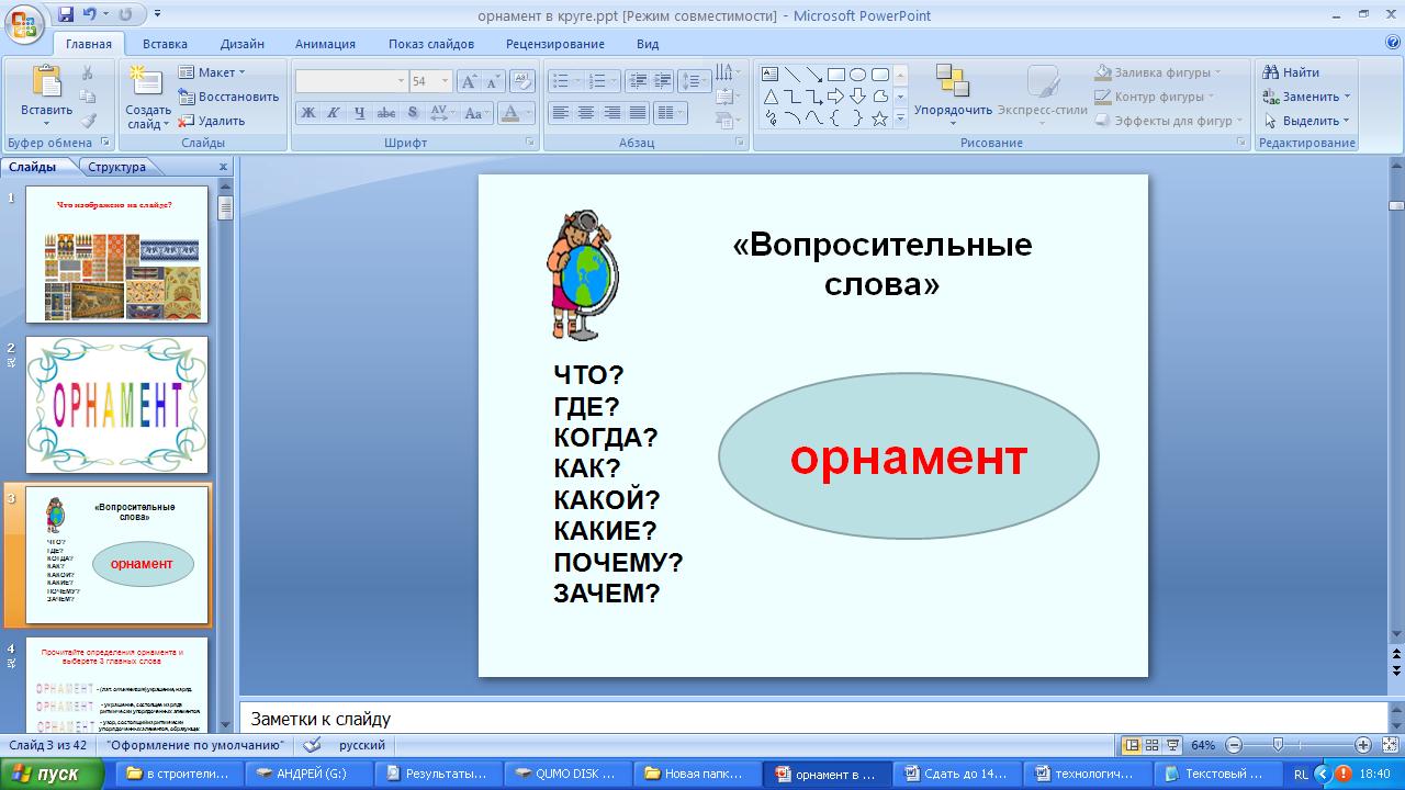 hello_html_5ea647df.png