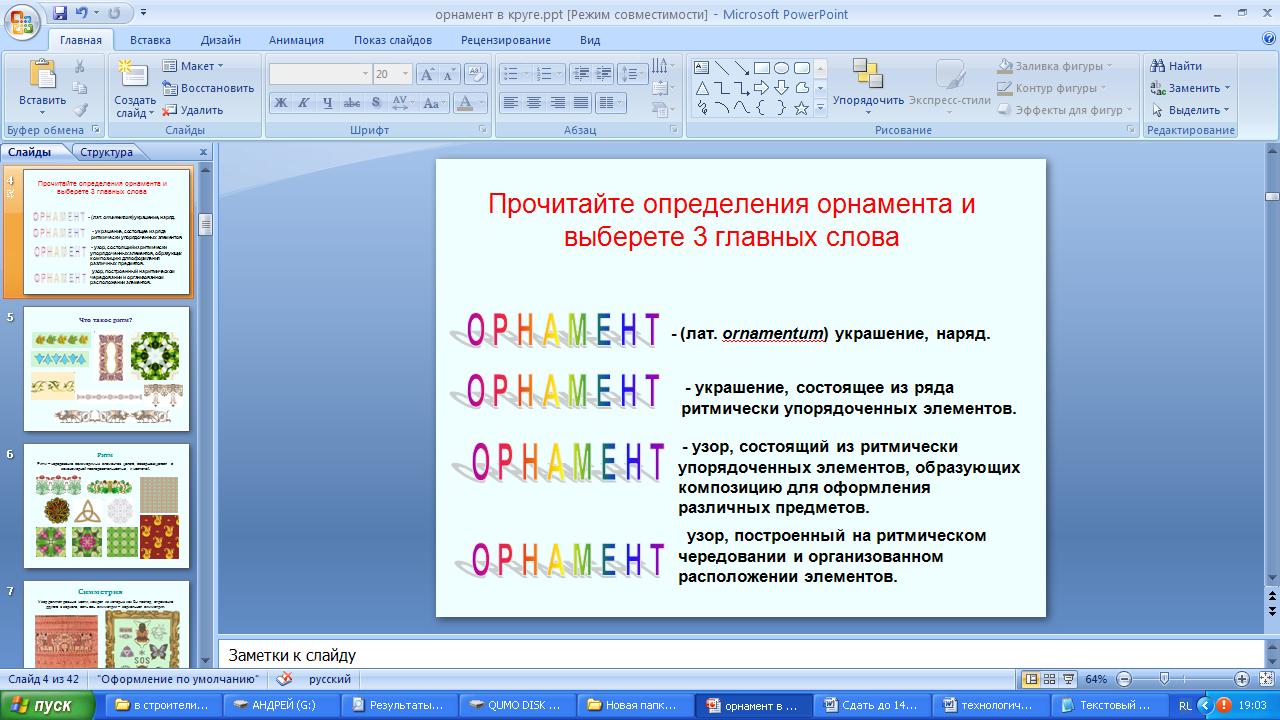 hello_html_m456da62e.png