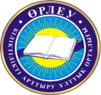 orleu_logo