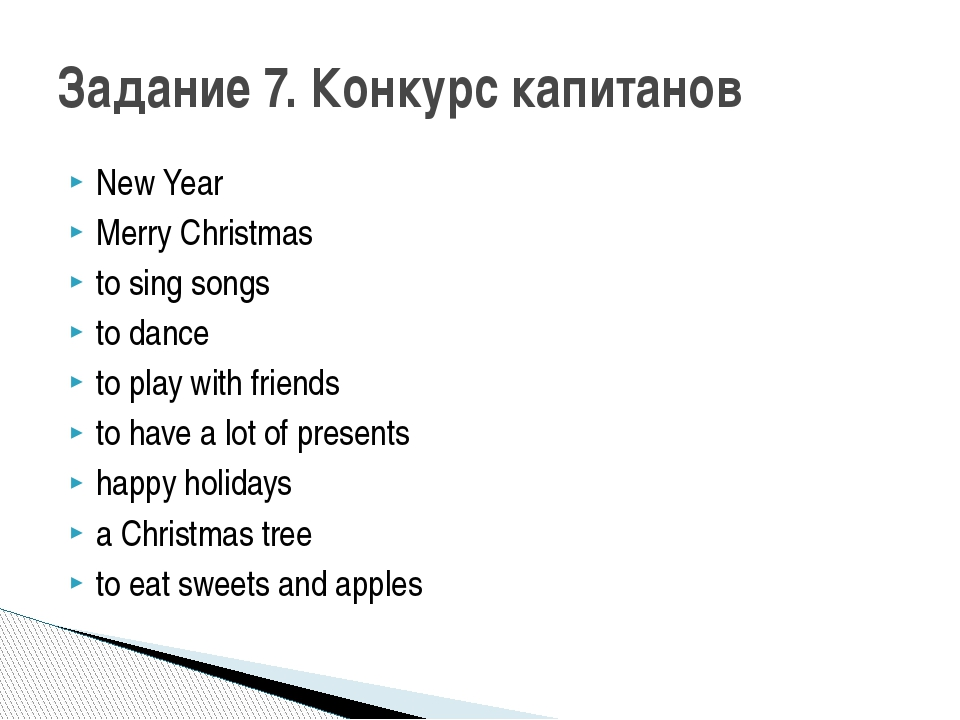 New Year Merry Christmas to sing songs to dance to play with friends to have...