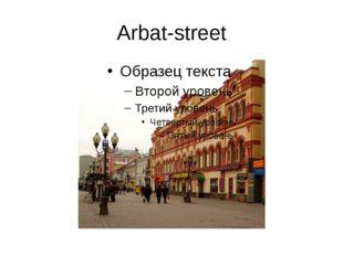 Arbat-street