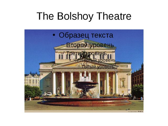 The Bolshoy Theatre