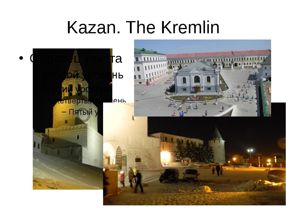 Kazan. The Kremlin