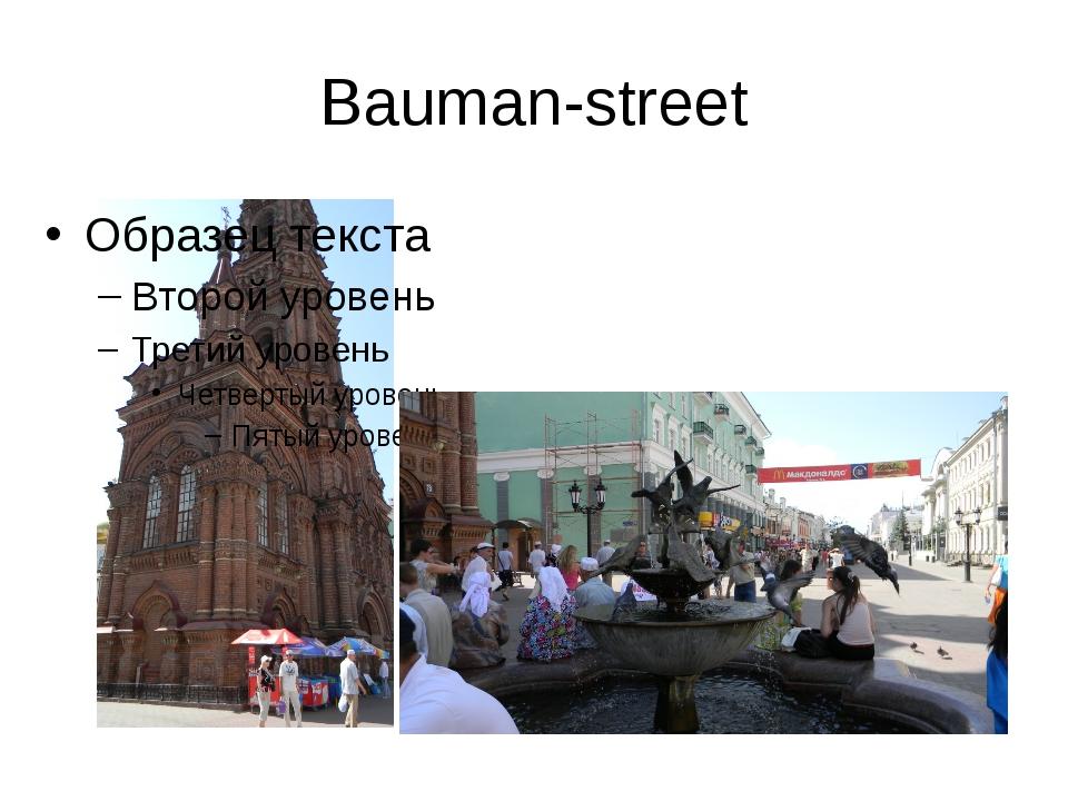 Bauman-street