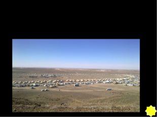 14 наурыз БатысҚазақстан өңірі халқының көне заманнан бергі Амал келді, жыл к