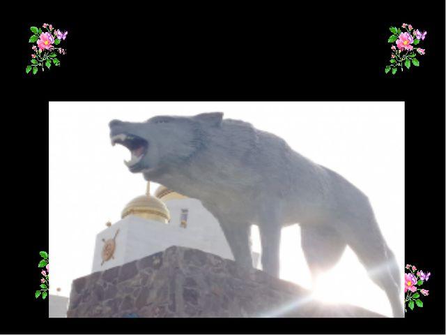 Көк бөрі Түркі халықтарының символы.Ертеде заманда аталарымыз көкжал қасқырды...