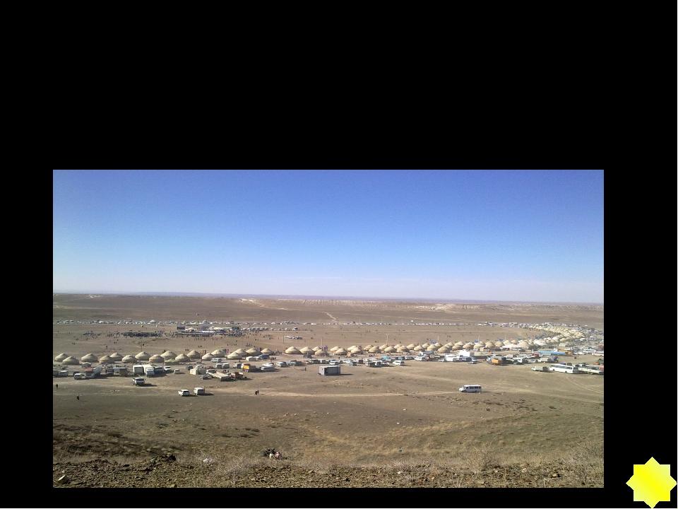14 наурыз БатысҚазақстан өңірі халқының көне заманнан бергі Амал келді, жыл к...