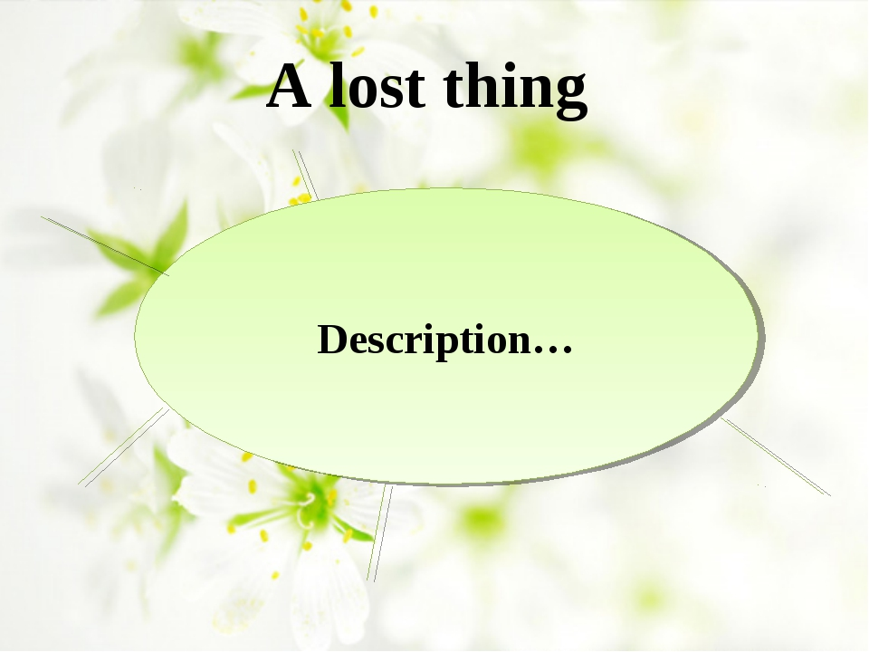 A lost thing