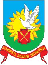 Алексинская гимназия