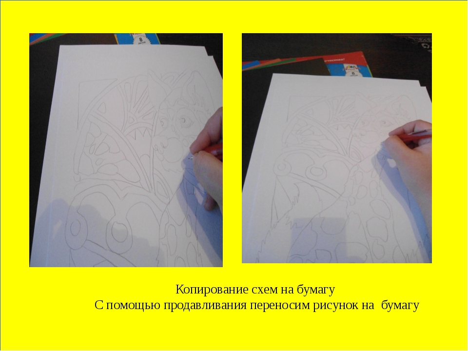 Как перенести рисунок на бумагу с помощью утюга