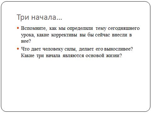 hello_html_m1a34b05e.png