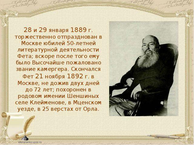 28 и 29 января 1889 г. торжественно отпразднован в Москве юбилей 50-летней ли...