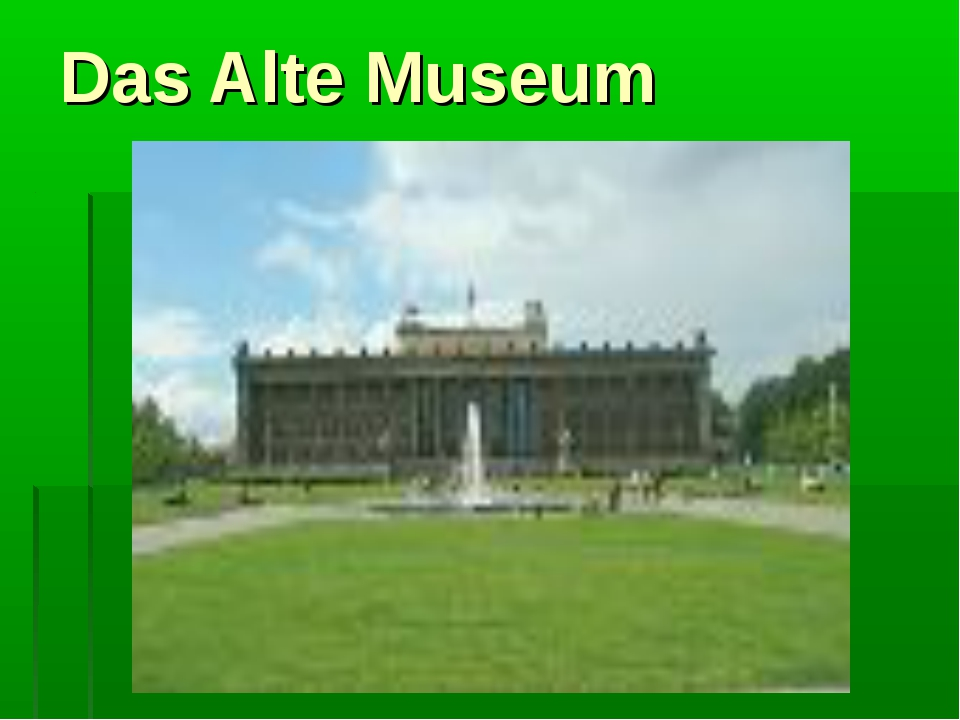 Das Alte Museum