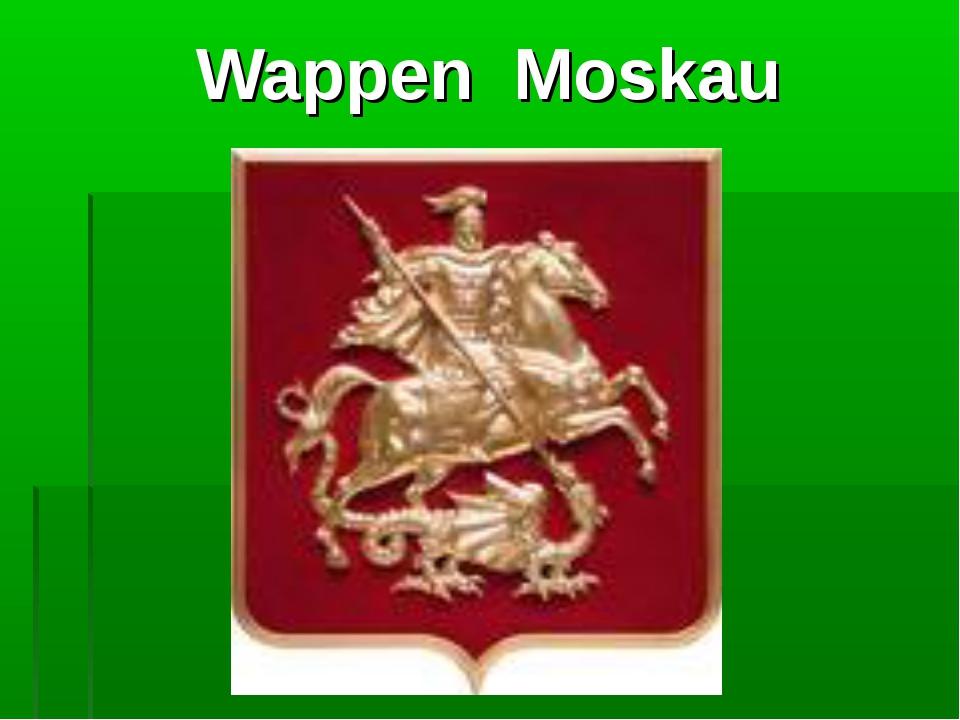 Wappen Moskau