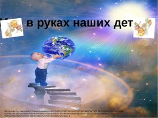 http://yandex.ru/images/search?viewport=wide&text=%D1%81%D0%B5%D0%BC%D1%8C%D