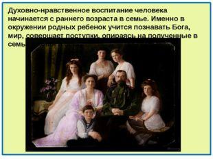 http://yandex.ru/images/search?img_url=http%3A%2F%2Fimage.zn.ua%2Fmedia%2Fim