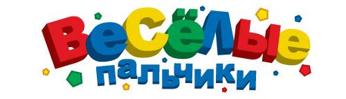 http://100igr.org/userfiles/image/veselie_palchiki/veselie_palchiki_1.jpg