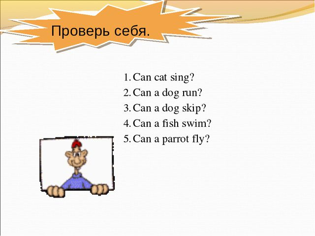Can cat sing? Can a dog run? Can a dog skip? Can a fish swim? Can a parrot f...