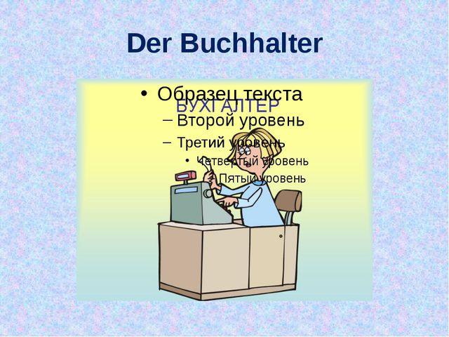 Der Buchhalter