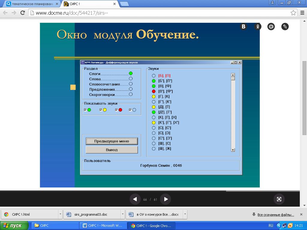 hello_html_m2bdbaed1.png