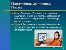C:\Documents and Settings\USER\Рабочий стол\скачанные файлы.jpg
