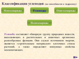 Источники информации: Габриелян О.С. , Маскаев Ф.Н., Теренин С.Ю. «Химия-10»