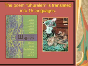 """The poem """"Shuraleh"""" is translated into 15 languages."""