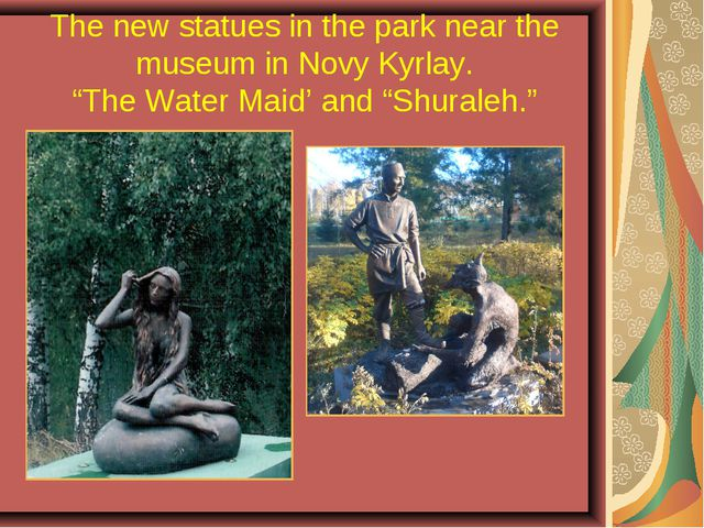 """The new statues in the park near the museum in Novy Kyrlay. """"The Water Maid'..."""